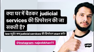 Can The Preparation Of Judicial Services Be Done At Home?