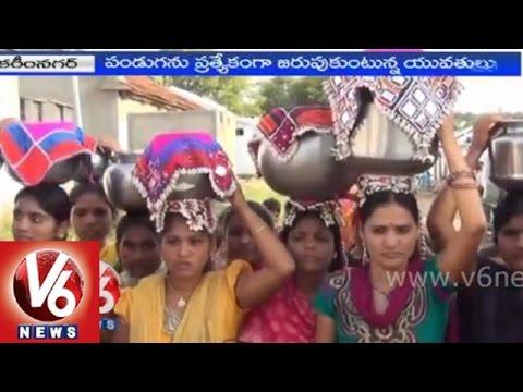 Banjara thandas grandly celebrates Teej festival in Karinmagar