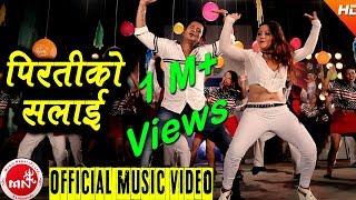 New Nepali Lok Dohori 2073/2016 | Piratiko Salai - Kamal Sunar & Muna Thapa Magar | Umanga Music
