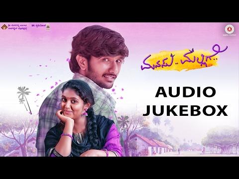 Manasu Malligey - Full Movie | Audio Jukebox | Kannada | Nishant & Rinku Rajguru