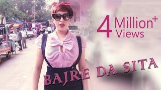 Bajre Da Sita | Neha Bhasin | Punjabi Folk Song