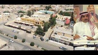 محافظة طريف .. معلومات وإحصاء وتاريخ - إنتاج بلدية طريف