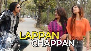 Lappan Chappan | New Nepali Cover Dance Video 2016/2073 | KABADDI KABADDI