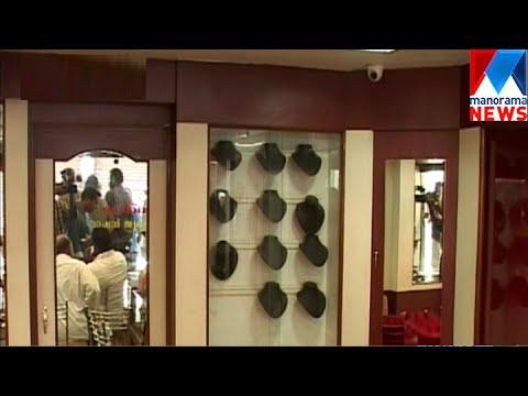 Xxx Mp4 Andra Police Raid Jewellery In Broadway Manorama News 3gp Sex