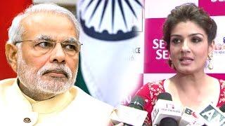 Raveena Tandon's Reaction On Narendra Modi's Ban Of 500 & 1000 Rupee Notes