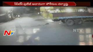 CCTV Footage: Massive Accident in Hyderabad || Lorry Hits Bike || NTV