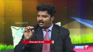 Acupuncture doctor Mohammed Yusuf in Varaverpparai 2/2 | News7 Tamil