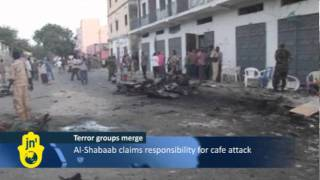 Somalia's al-Shabaab joins al-Qaeda: Ayman al-Zawahiri welcomes Somali group after Mogadishu bomb