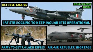 Indian Defence News,Defense Talk,Spike deal,IAF jaguar Upgrade,Il 78 aircraft upgrade,Mareech,hindi