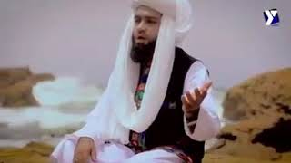 Urdu and Balochi mix Naat most beautiful Naat in the world