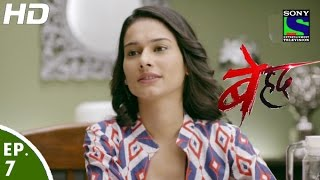 Beyhadh - बेहद - Episode 7 - 19th October, 2016
