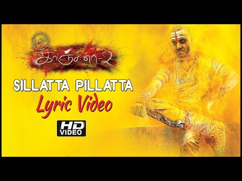 Kanchana 2 | Muni 3 | Sillatta Pillatta Song Lyrics | HD | Raghava Lawrence | Taapsee | Jagadeesh