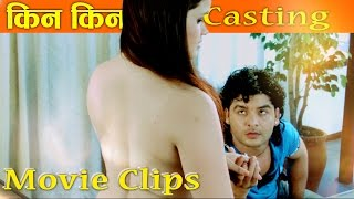 New Nepali Movie Clips || Kina Kina || Casting  | Raj Timilsina With Beautiful Girl