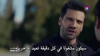 مسلسل حب أعمى الحلقة 46 الموسم الثاني الحلقة 11 مترجمة القسم 2 حصريا