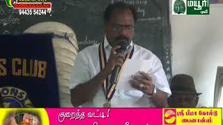 NELLAI CHEEMAI | MAYURI TV | TEAM TRUST | NEWS