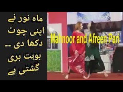 Xxx Mp4 New Hot Mujra Mahnoor And Afreen Pari Hot Mujra 2018 Dance Full XXX 3gp Sex