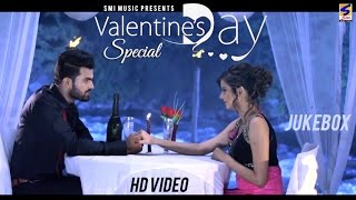 Valentines Special ● New Punjabi Songs 2016 ● Various Artist ● Top Latest Hits Sad Romantic songs