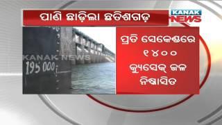 Chhattisgarh Opens 7 Gates Of Kalma Barrage