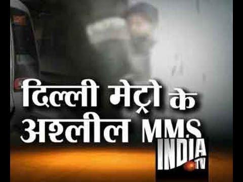 Xxx Mp4 Delhi Metro Orders Probe Into Leak Of CCTV Obscene Clips 3gp Sex