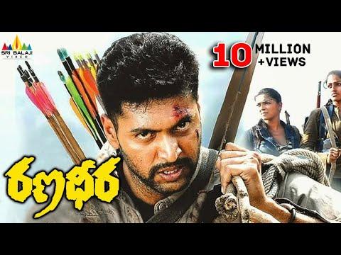 Ranadheera Telugu Full Movie   Latest Telugu Full Movies   Jayam Ravi   Sri Balaji Video
