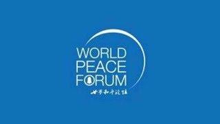 Yan Xuetong at the World Peace Forum