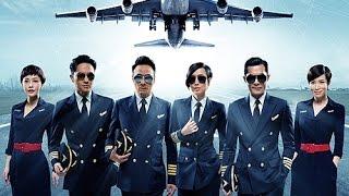 衝上雲霄 Triumph In The Skies (2015) Official Hong Kong Trailer HD 1080 HK Neo Francis Ng Sammi Cheng