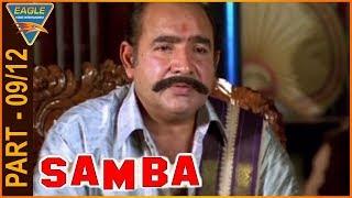Samba Hindi Dubbed Movie Part 09/12    Jr. NTR, Bhoomika Chawla, Genelia    Eagle Hindi Movies
