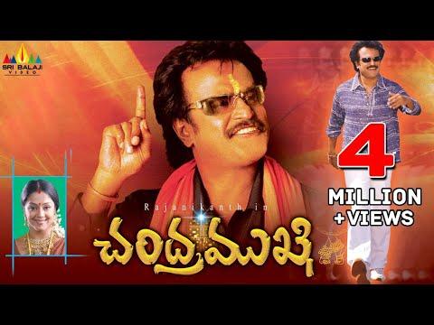 Chandramukhi Telugu Full Movie   Rajinikanth, Nyanatara, Jyothika   Sri Balaji Video