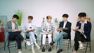 9月6日発売「2PM WILD BEAT」特典DVDより先行公開!:反省会トーク