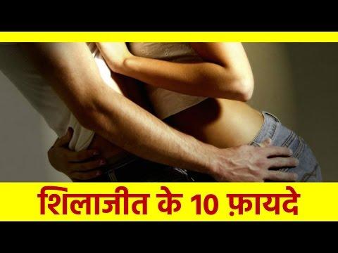 Xxx Mp4 शिलाजीत का उपयोग सेक्स पॉवर शीघ्रपतन मानसिक मजबूती पाने के लिए Health Benefits Of Shilajit 3gp Sex