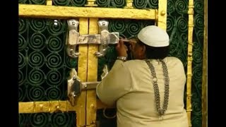 Ziarat e RawdaSharif e RasoolAllah (sallAllahu alaihi wasallam), Masjid Nabwi, Madinah Munawwarah