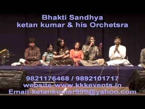 Tame aawjo re....Bhakti sandhya.........ketan kumar & his Orchestra