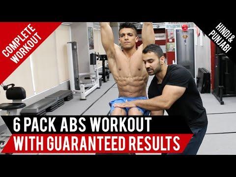 Xxx Mp4 SIX PACK ABS Workout With GUARANTEED RESULTS BBRT 89 Hindi Punjabi 3gp Sex