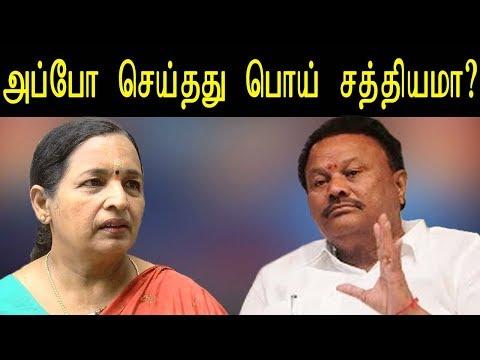 Xxx Mp4 Tamil News C R Saraswathi Ministers Talking Other Than Truth Tamil Live News Redpix 3gp Sex