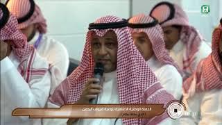 مؤتمر صحفي للأمير #خالد_الفيصل  1439/12/3هـ