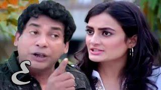 Bangla Eid Natok- Bangla Natok 2015-Bangla Natok comedy -Sei Rokom Ghush Khor