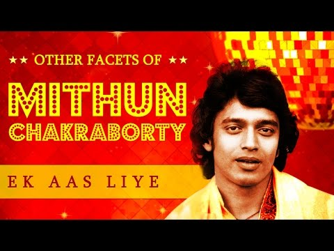 Mithun Chakraborty Hit Bengali Songs | Kishore Kumar Bengali Film Songs