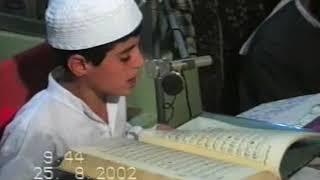 فيديو قديم ونادر لمشاركة القارئ رعد الكردي في حفل تخرج طلاب وهو في سن 11