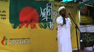 Bangla Islamic Song কত দিন কত রাত চলে যায়   আইনুদ্দীন আল আজাদ রহঃ