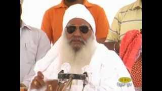 Sant Baba Balwant Singh ji full diwan Part-2