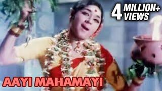 Aayi Mahamayi - Tamil Devotional Song - Aathi Parasakthi - #Navratrispecial