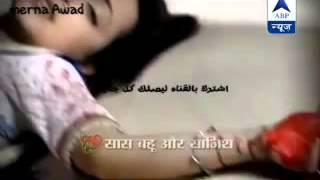 حزين موت بارو مع احلي اغنيه هنديه مترجمه لايفوتك ..
