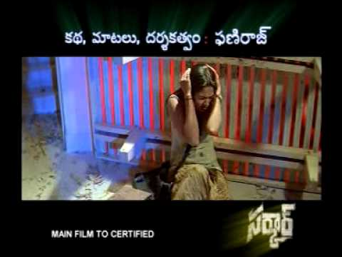 Xxx Mp4 Nagababu Sarkar Film Promo 3gp Sex
