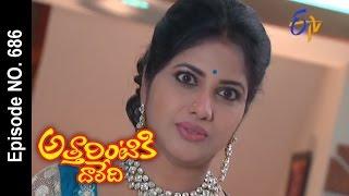 Attarintiki Daredi | 17th January 2017 | Full Episode No 686| ETV Telugu
