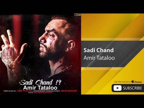 Xxx Mp4 Amir Tataloo Sadi Chand امیر تتلو صدی چند 3gp Sex