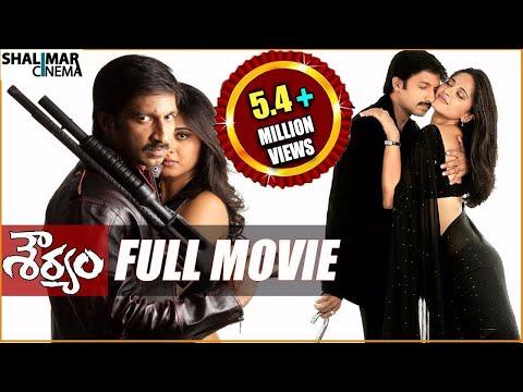 Souryam Telugu Full Length Movie    Gopichand, Anushka, Poonam Kaur