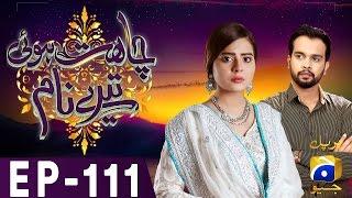 Chahat Hui Tere Naam - Episode 111