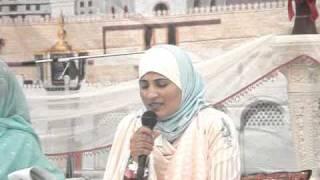 Tilawat E Quran Pak by Saba Chaudhry
