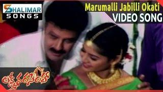 Lakshmi Narasimha Movie || Marumalli Jabilli Video Song ll Bala Krishna, Aasin || Shalimarsongs