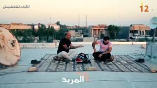 محمد قاسم تحشيش رواتب ال معلمين